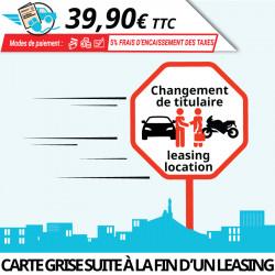 Changement de propriétaire (achat d'un véhicule en leasing, location